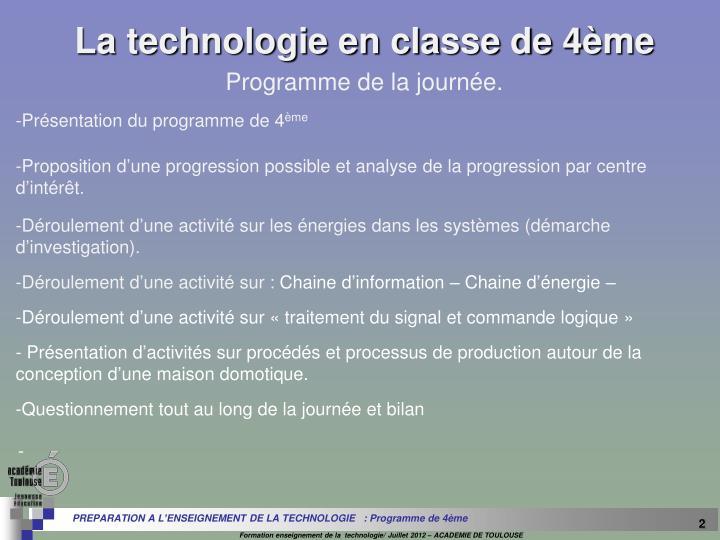 La technologie en classe de 4ème