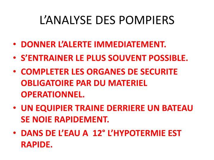 L'ANALYSE DES POMPIERS