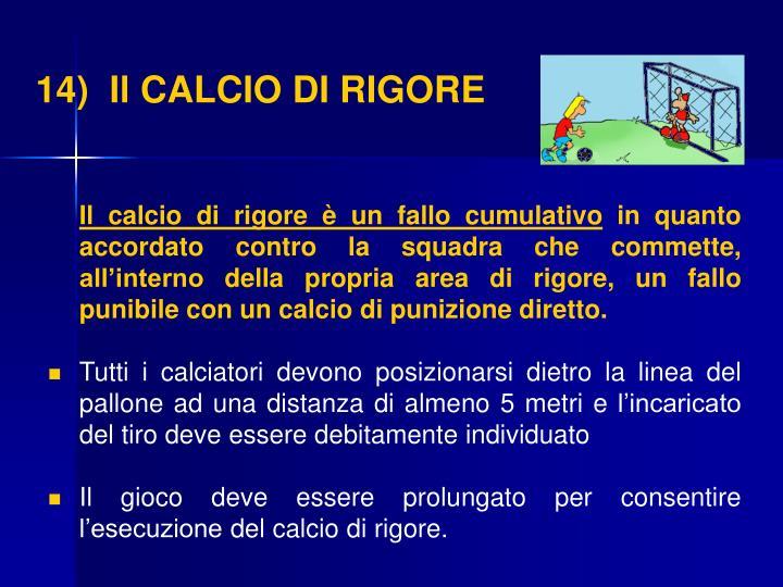 14)  Il CALCIO DI RIGORE