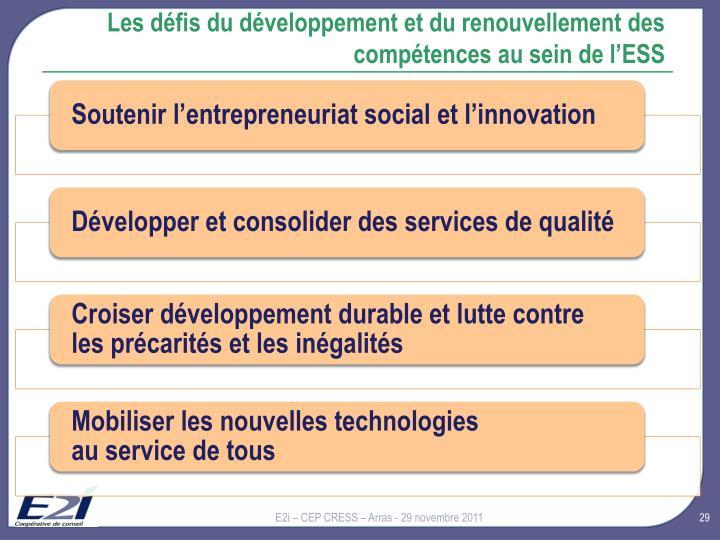 Les défis du développement et du renouvellement des compétences au sein de l'ESS