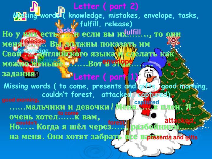 Letter ( part 2)