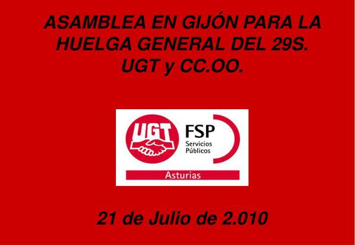 ASAMBLEA EN GIJÓN PARA LA HUELGA GENERAL DEL 29S.