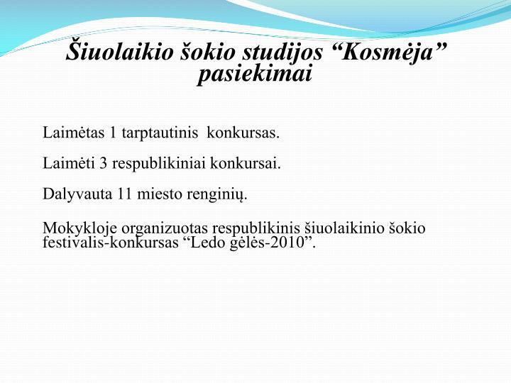 """Šiuolaikio šokio studijos """"Kosmėja"""" pasiekimai"""