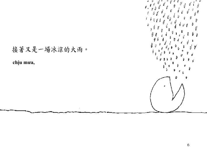 chịu mưa,