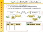 transformation e r modell in relationales schema3