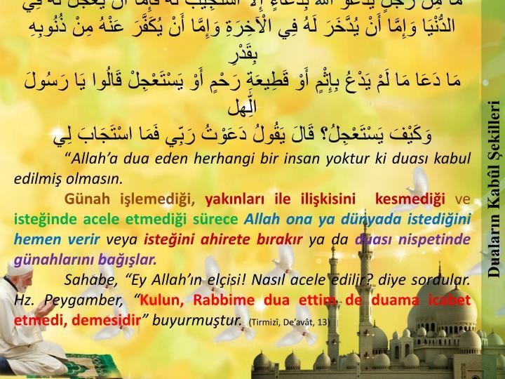 Duaların