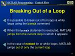 breaking out of a loop