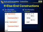 if else end constructions