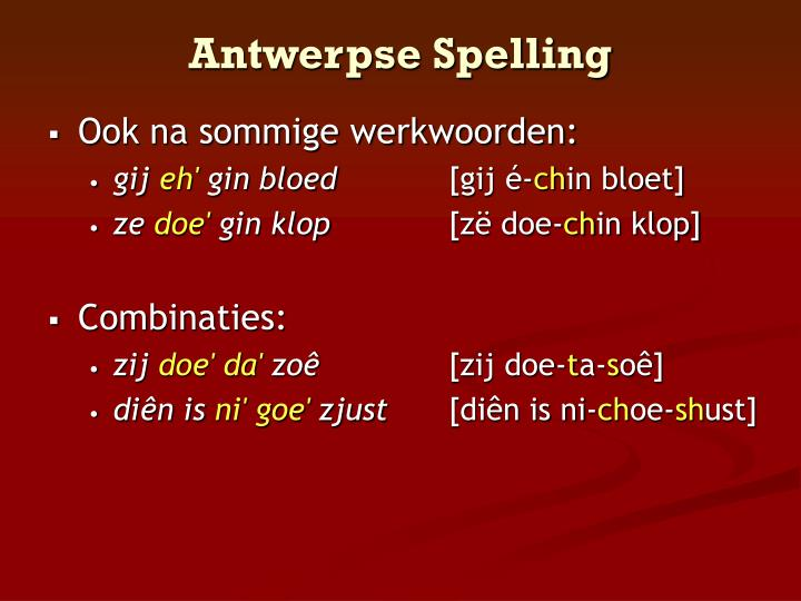 Antwerpse Spelling