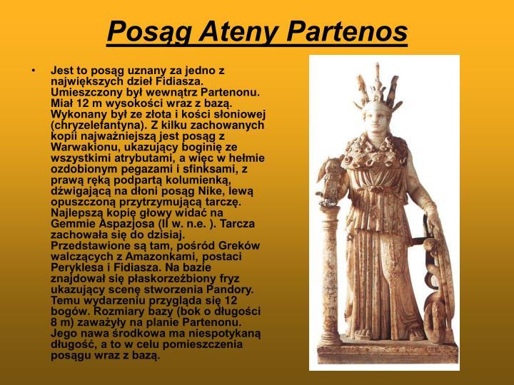 Posąg Ateny Partenos