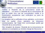 17 concentrations notification2