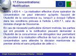 17 concentrations notification3