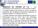 3 concentrations comp tence ce