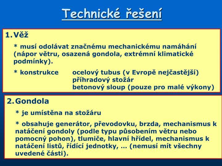 Technické řešení