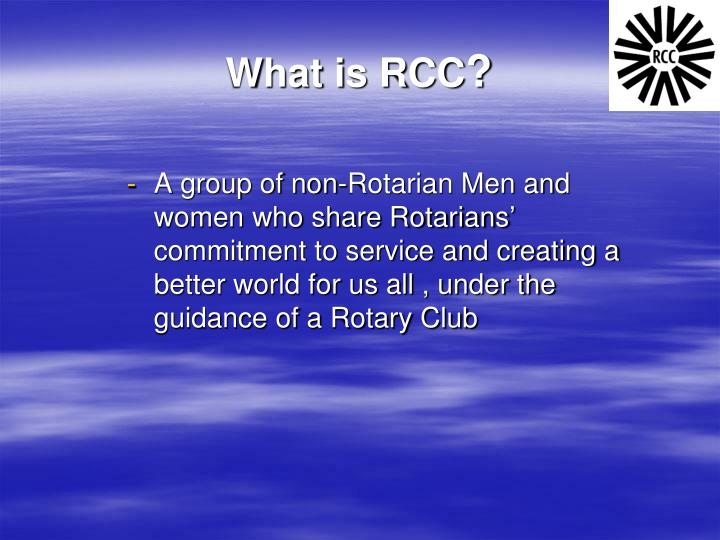 What is RCC