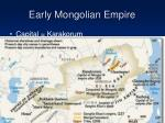 early mongolian empire