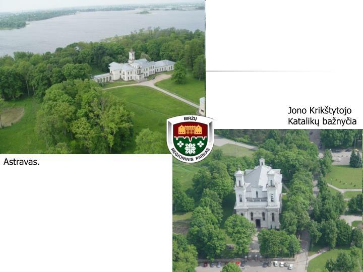 Jono Krikštytojo Katalikų bažnyčia