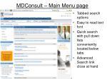 mdconsult main menu page