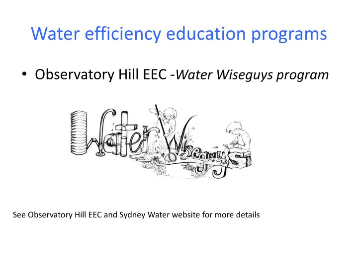 Water efficiency education programs
