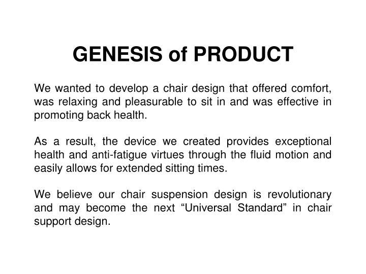 GENESIS of PRODUCT
