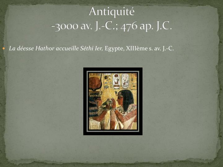 La déesse Hathor accueille Séthi Ier,