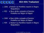 453 454 traduzioni