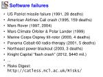 software failures3
