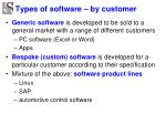 types of software by customer