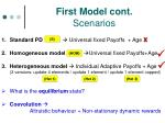 first model cont scenarios
