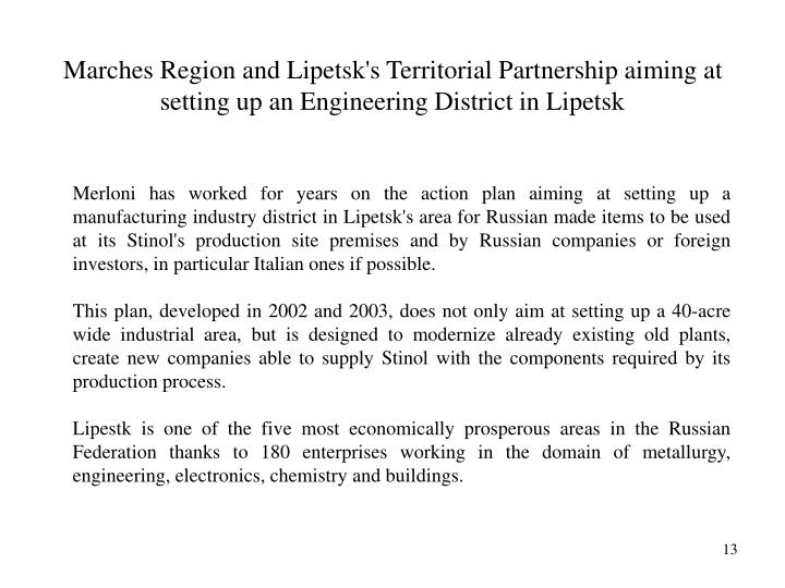 Marches Region and Lipetsk's Territorial Partnership aiming at setting up an Engineering District in Lipetsk