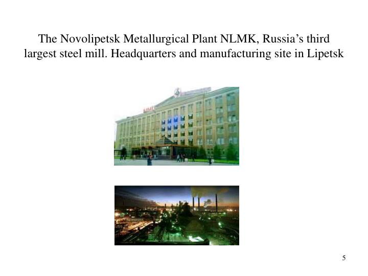 The Novolipetsk Metallurgical Plant NLMK, Russia's third largest steel mill. Headquarters and manufacturing site in Lipetsk