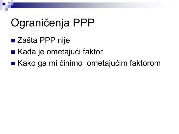 Ograničenja PPP