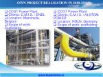 own project realisation in 2010 2011