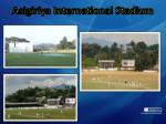 asigiriya international stadium