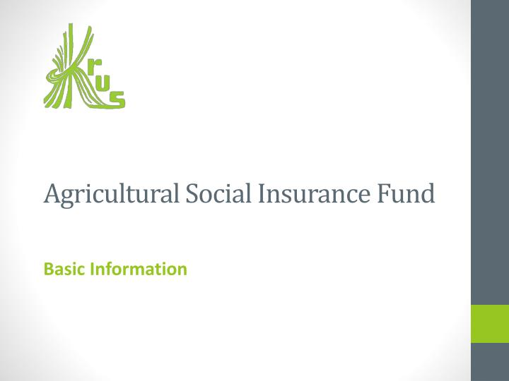 Agricultural social insurance fund