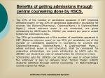 benefits of getting admissions through central counseling done by hscs