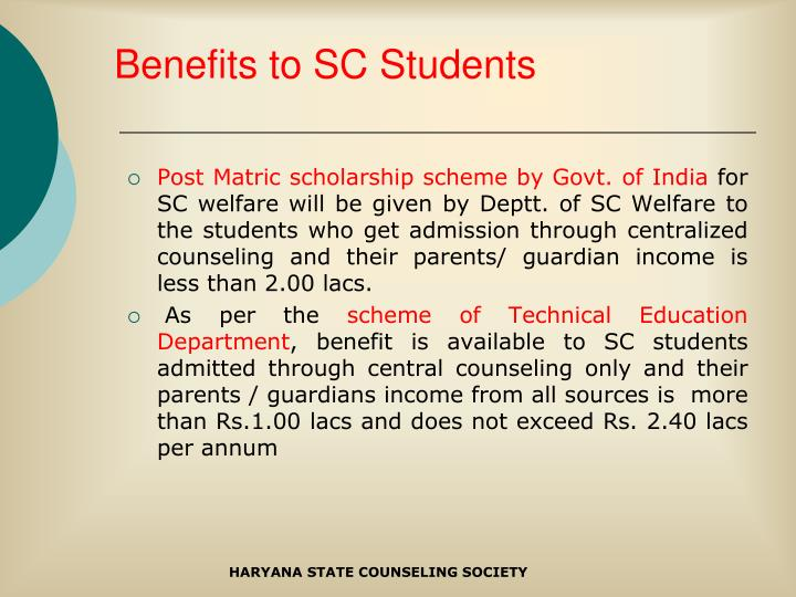 Benefits to SC Students