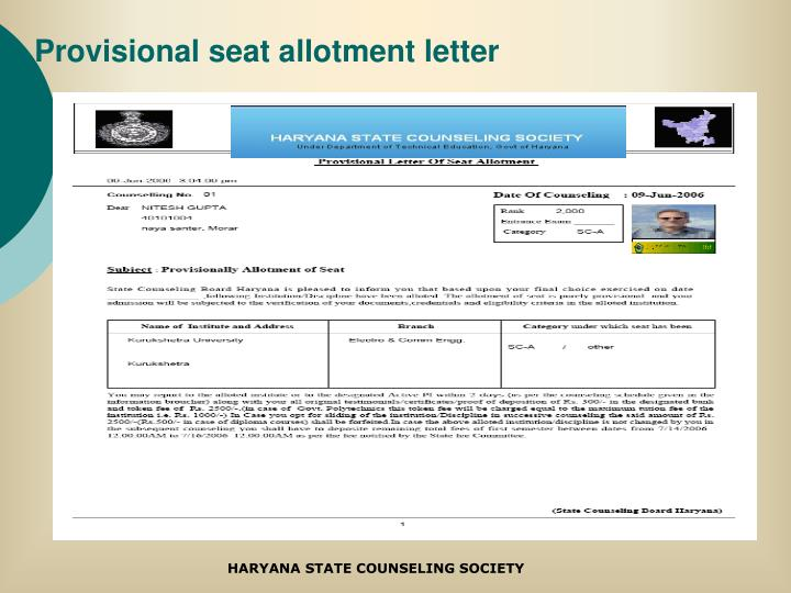 Provisional seat allotment letter