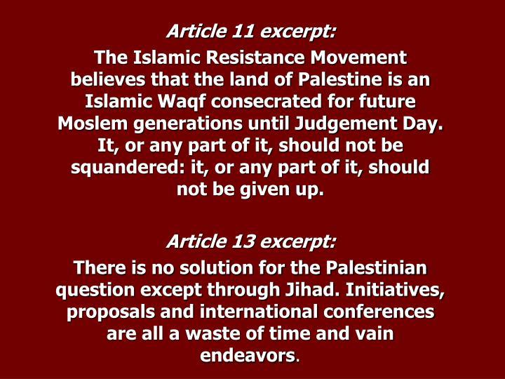 Article 11 excerpt: