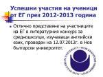 2012 20134