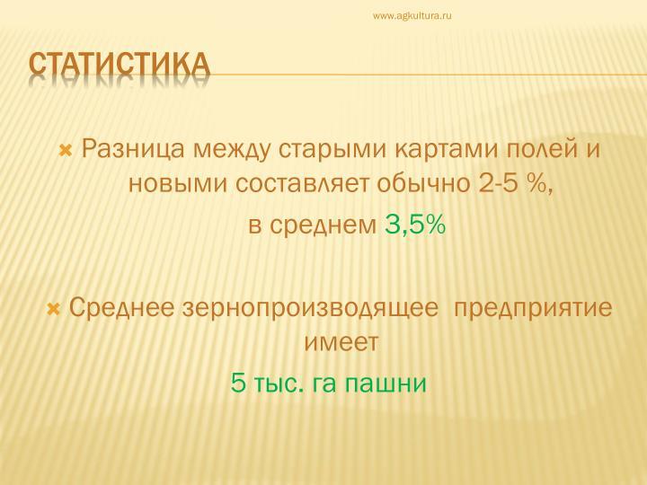 2-5 %,
