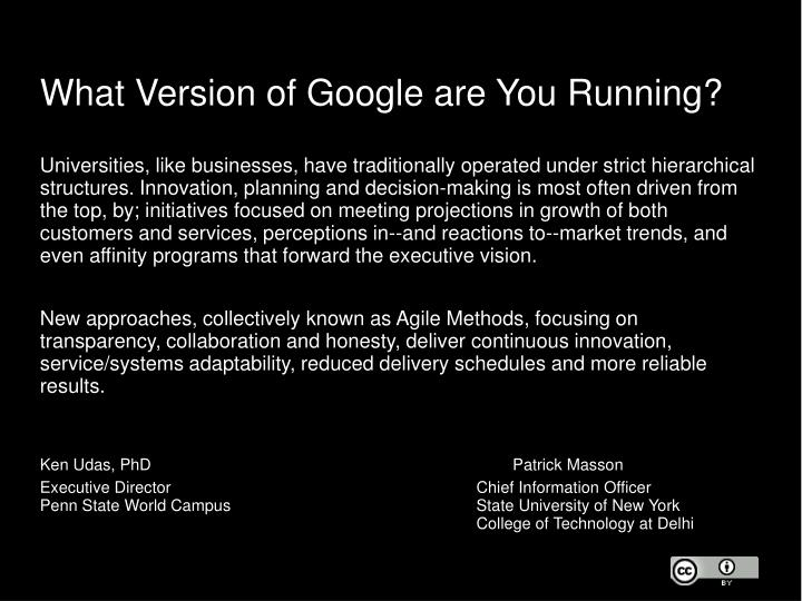 What Version of Google are You Running?