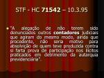 stf hc 71542 10 3 95