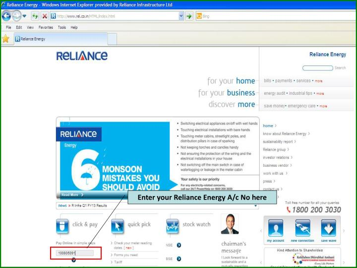 Enter your Reliance Energy A/c No here