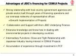 advantages of jbic s financing for cdm ji projects