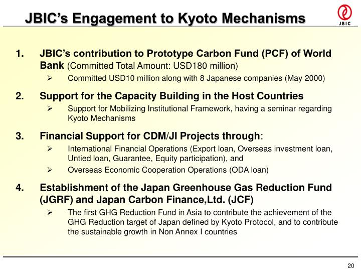 JBIC's contribution to Prototype Carbon Fund (PCF) of World Bank