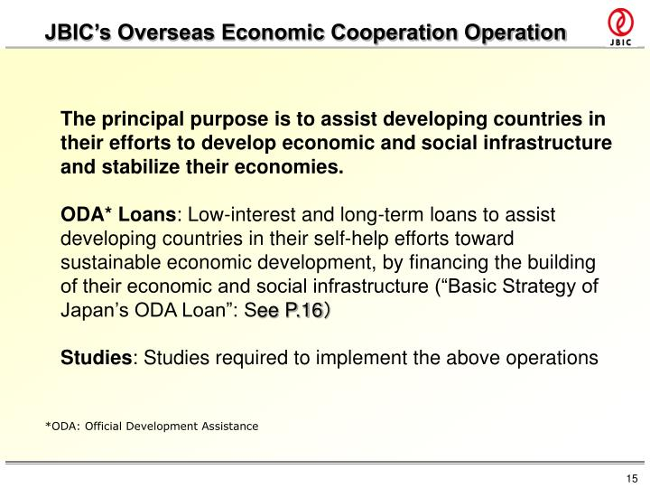 JBIC's Overseas Economic Cooperation Operation
