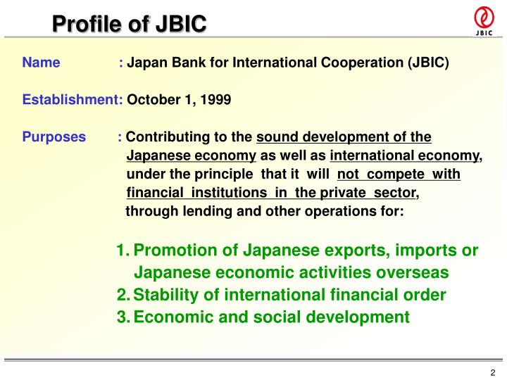 Profile of JBIC