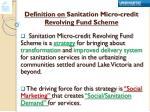 definition on sanitation micro credit revolving fund scheme