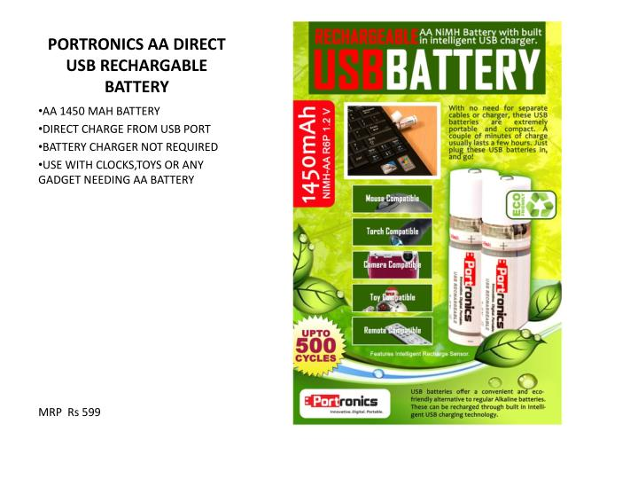 PORTRONICS AA DIRECT USB RECHARGABLE BATTERY